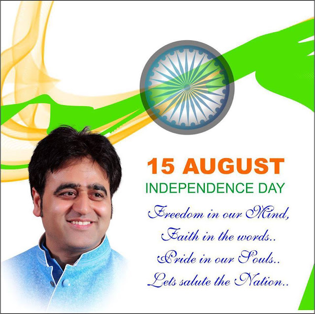 Happy Independence Day Wishes by Sanjeev Juneja