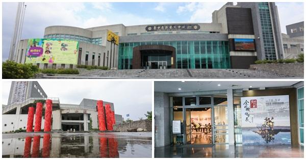 台中太平台中市屯區藝文中心、6根大紅柱演藝廳