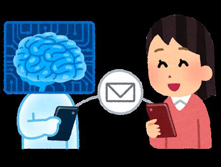 人工知能とメールをする人のイラスト(女性)