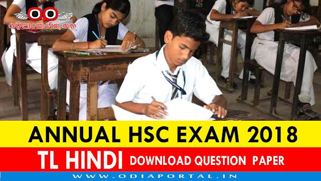 "Odisha HSC Exam 2018 ""TLH (Hindi)"" - Objective (PART-I) Question Paper PDF"