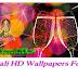 Diwali Puja 2018 Dates Calendar