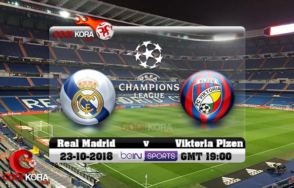 مشاهدة مباراة ريال مدريد وفيكتوريا بلزن اليوم 23-10-2018 في دوري أبطال أوروبا