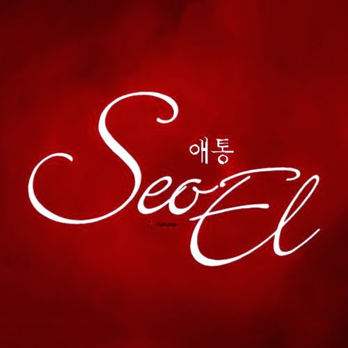 [Single] SEOEL – Mourn