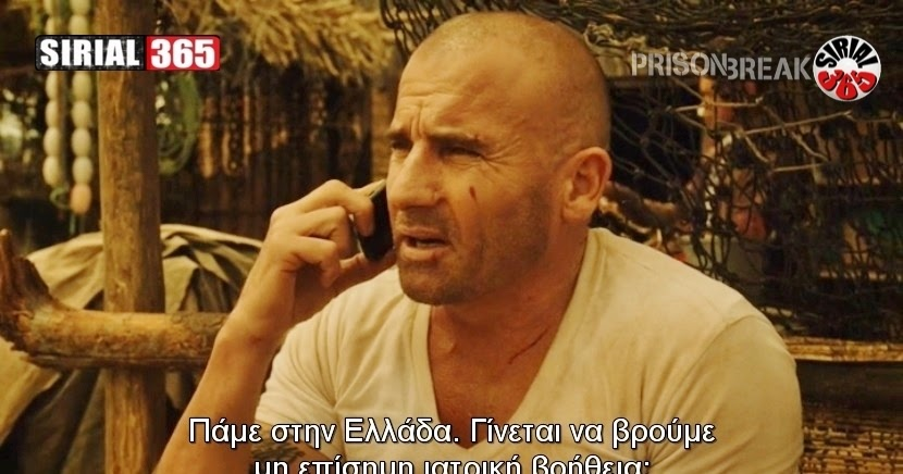 prison break bs.to