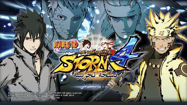naruto shippuden: ultimate ninja storm 4, juego de lucha, manga, juego de animación, ninja