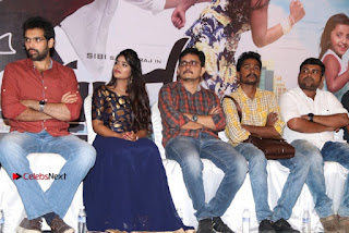 Kattappava Kanom Movie Press Meet Stills  0030.jpg