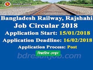 Bangladesh Railway, Rajshahi Amin Job Circular 2018