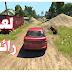 تحميل لعبة BeamNG Drive بمميزات العجيبة !