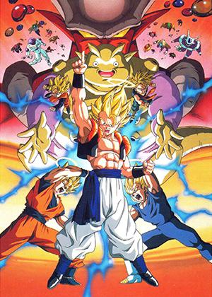 Dragon Ball Z: La fusión de Goku y Vegeta [Película] [Latino] [HD] [MEGA]