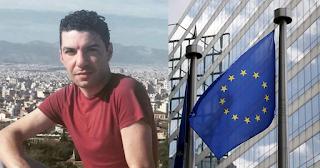 Στην Κομισιόν η δολοφονία του Ζακ Κωστόπουλου