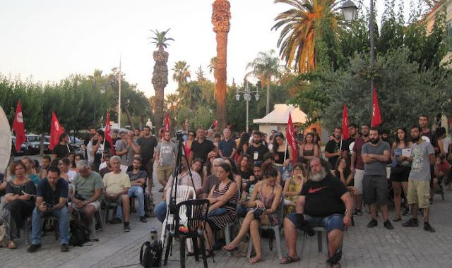 """Πολιτική εκδήλωση στο Ναύπλιο: """"Για μια νέα κομμουνιστική ελπίδα - Για την Αντικαπιταλιστική Ανατροπή"""" (βίντεο)"""