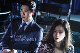 The Truth Beneath / Bimileun Eobda / 비밀은 없다 (2016) - Korean Movie