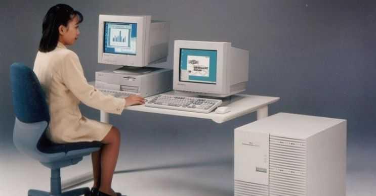 Resepsiyon görevlisi eski bir bilgisayar kullanıyorsa oteldeki pek çok şey de eski olmalıdır.