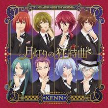KENN – Tsukiakari no Rhapsodia