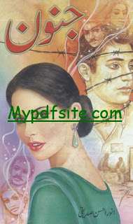 Junoon pdf Novel