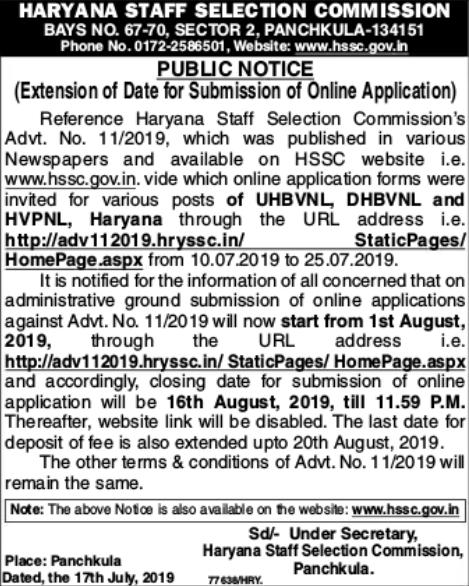 HSSC Advertisement No 11/2019 Apply Online (2978 Vacancies Opening)