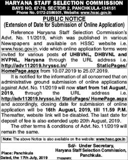 HSSC Advertisement No 1/2020 Apply Online (1131 Vacancies Opening)