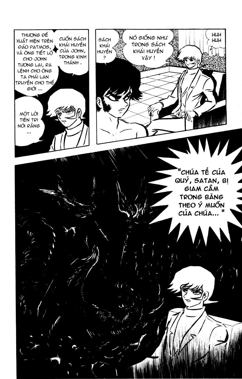 DevilMan chapter 19 trang 17