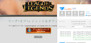 download lol japan