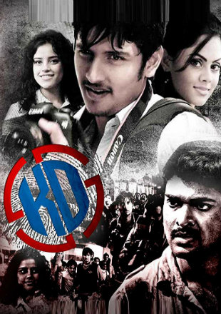 Ko 2011 HDRip UNCUT 500MB Hindi Dual Audio 480p
