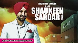 Shaukeen Sardar_1