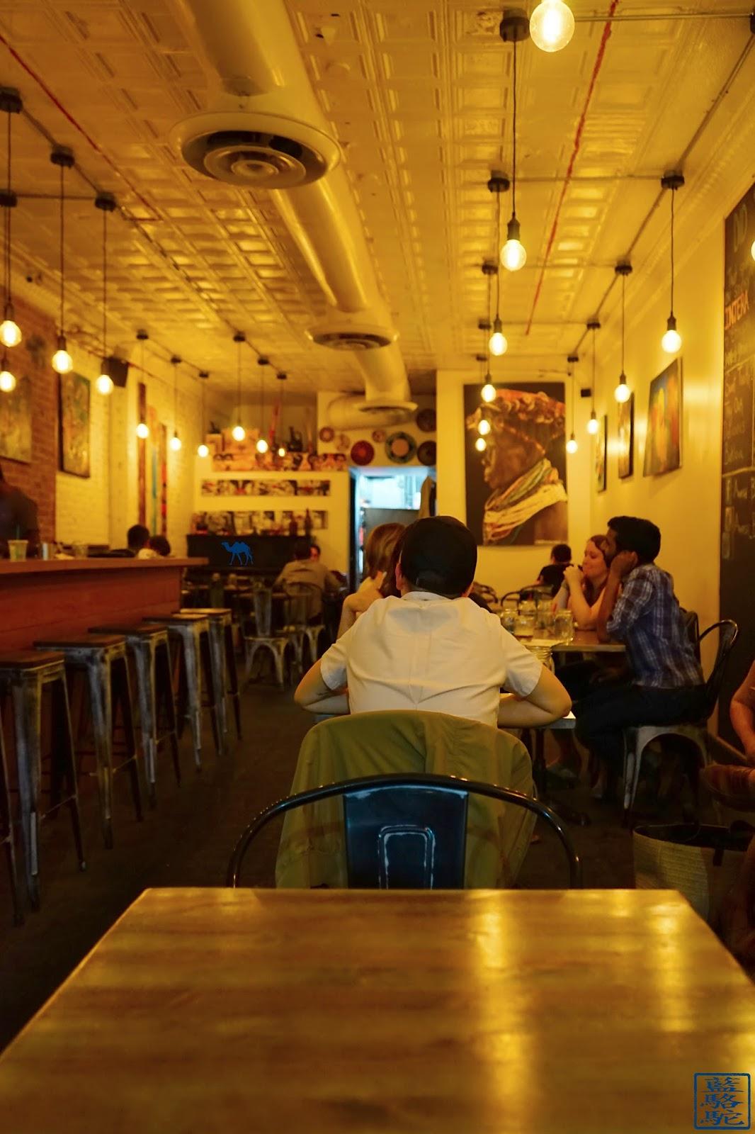 Le Chameau Bleu - Salle de Awash Brooklyn