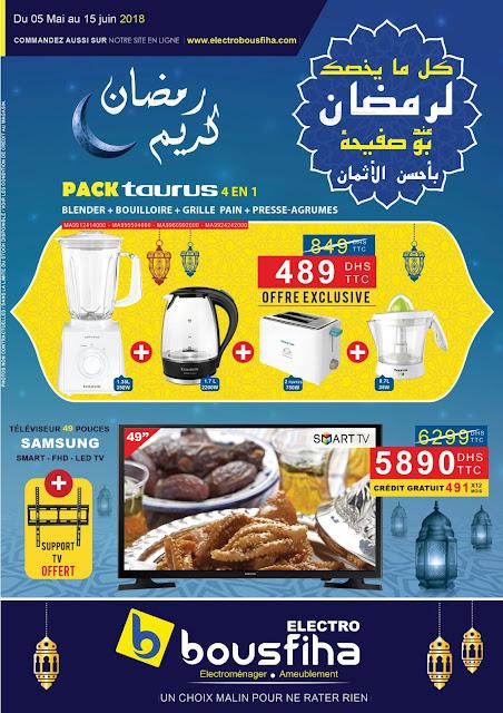 catalogue electrobousfiha mai juin ramadan 2018