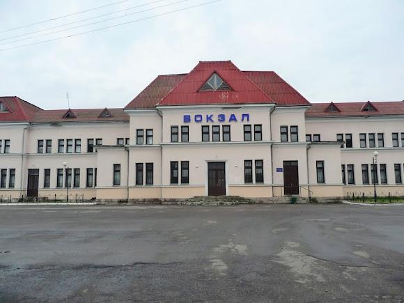 Вокзал станции Сокаль