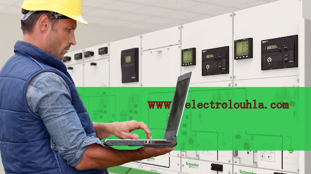 لأي كهربائي يرغب فى احتراف كهرباء الضغط المنخفض والمتوسط و العالي مقدم من  Schneider و ABB