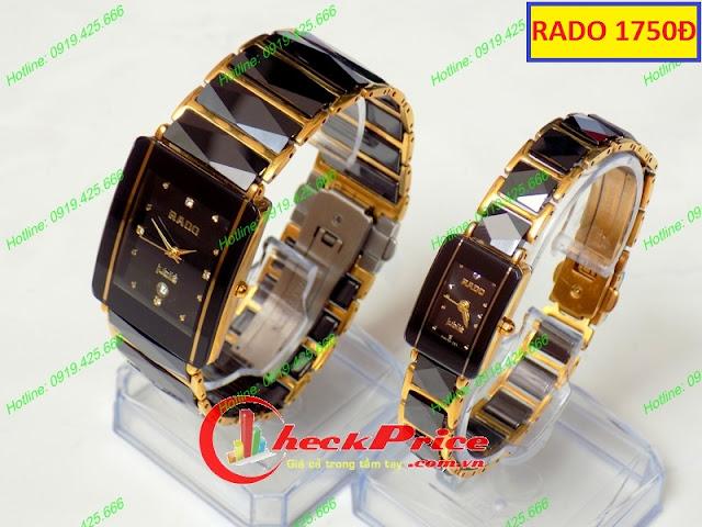 Đồng hồ cặp đôi RD 1750D