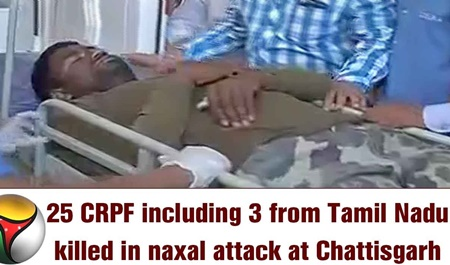 25 CRPF including 3 from Tamil Nadu killed in naxal attack at Chattisgarh