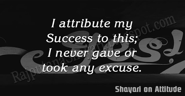 Shayari on Attitude, Whatsapp Status, Attitude Status, Facebook Status, English Status, Attitude Quotes for fb,