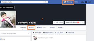 Facebook se mobile number hide kaise krte hai computer se