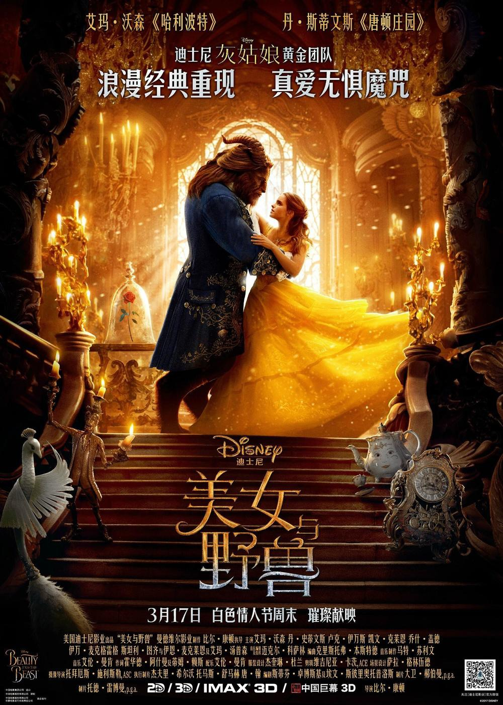New BEAUTY AND THE BEAST Clips, Featurettes, Images and ...