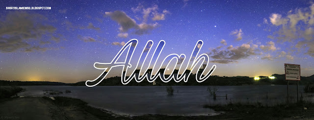 allah name picture wallpaper