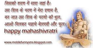 MAHA SHIVARATRI, MAHA SHIVRATRI, HAPPY SHIVRATRI IMAGES
