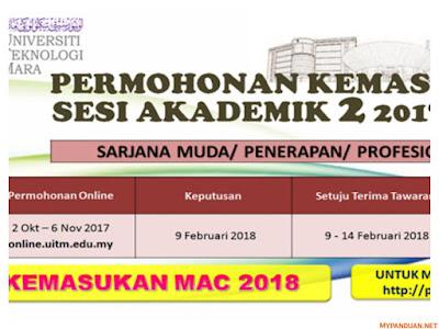 Semakan Keputusan UiTM Ambilan Mac 2017/2018 Online