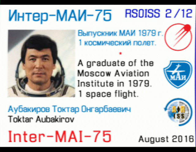 SSTV from Internatonal Space Station