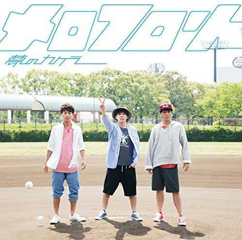[Single] メロフロート – 夢のカケラ (2015.07.01/MP3/RAR)