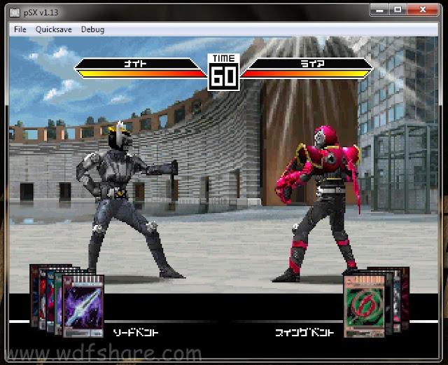 Kamen Rider Ryuki PSx 1 tanpa emolator