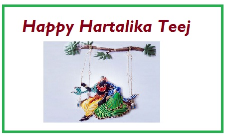 Hartalika Teej Wishes, Sms, Shayari, Messages Hindi, Marathi, Nepali 2016