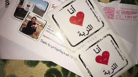 اثبات وصول ملصقات I heart Soil وطريقة الحصول عليها مجانا تصلك الى بيتك