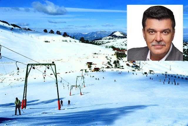 Απάντηση του βουλευτή, Ανδρέα Πάτση στην ανακοίνωση του ΣΥΡΙΖΑ Γρεβενών για το Εθνικό Χιονοδρομικό Κέντρο Βασιλίτσας