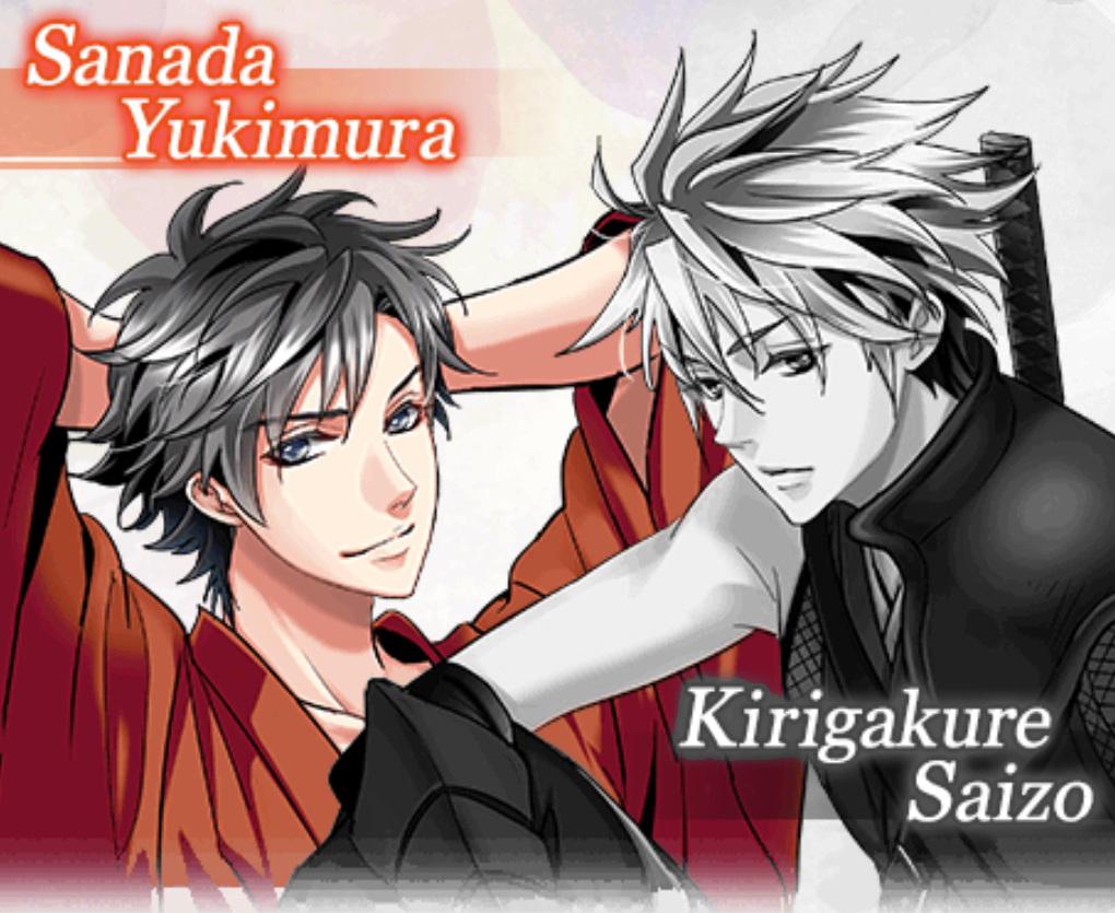 Samurai dating sim