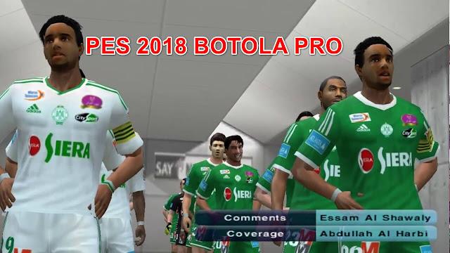 تحميل لعبة PES 2018 Botola Pro باتش البطولة المغربية مجانا على محاكي PPSSPP للأندرويد