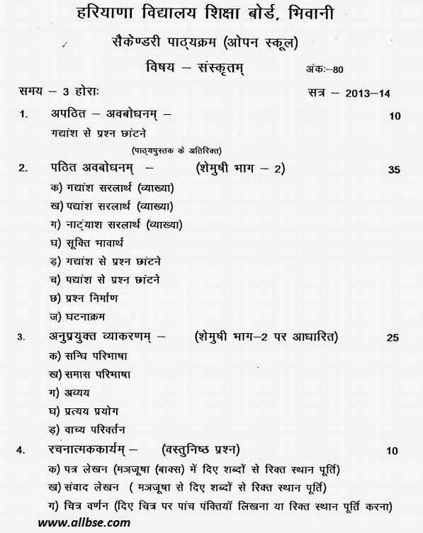 job in haryana sarkari naukri jobs free job alerts