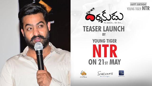 Watch Jr NTR Emotional Speech @Darshakadu Movie Teaser Launch