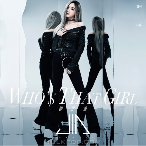 MENG JIA – Who's That Girl – Single (WAV)