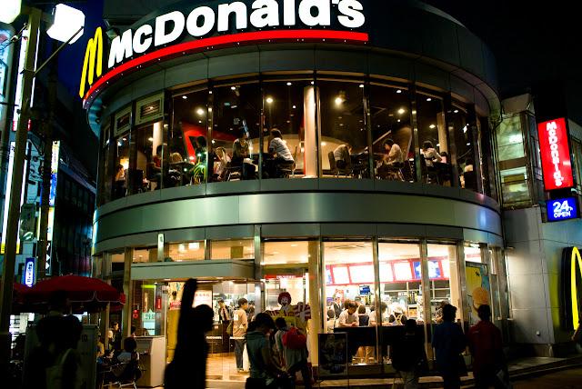 Mcdonalds Ads SEO Faux Pas