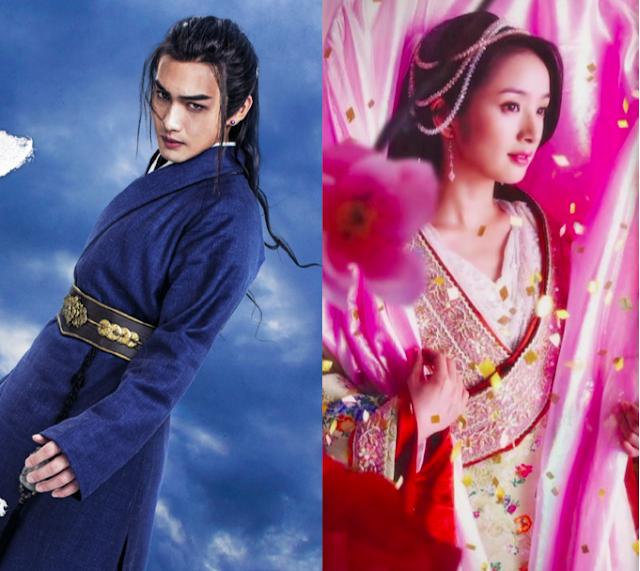 Legend of Hua Buqi Zhang Bin Bin Ariel Lin